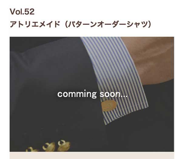 松屋銀座メンズフロアリニューアル02