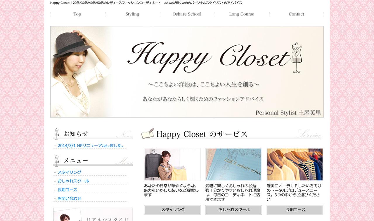 Happy Closet