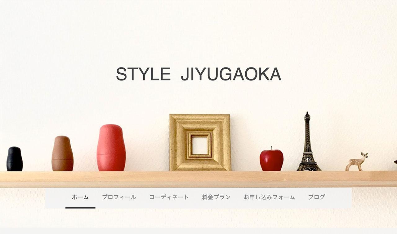 STYLE JIYUGAOKA